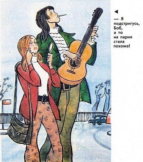 «Петухиппи»: как советские журналы издевались над стилягами Historyporn, Хиппи, Карикатура, Советские журналы, Из сети, Длиннопост