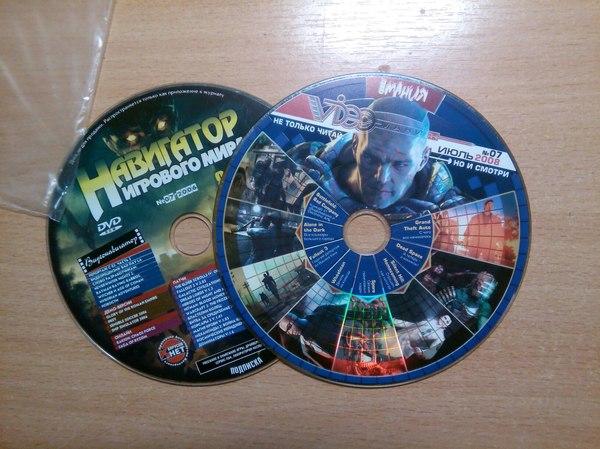 Эпоха прошла, а диски остались Игры, Игромания журнал, 2006