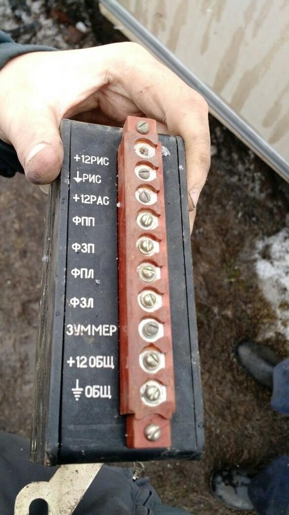 Кто может подсказать, что это такое? Снято с Волги-21 1961 года... Волга, Что это?, Длиннопост