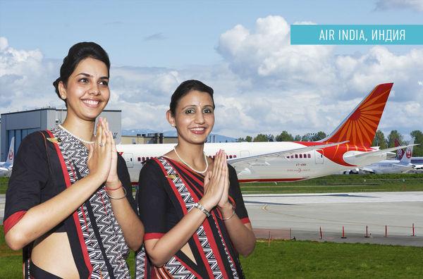 Голые стюардессы одеваются фото 769-160
