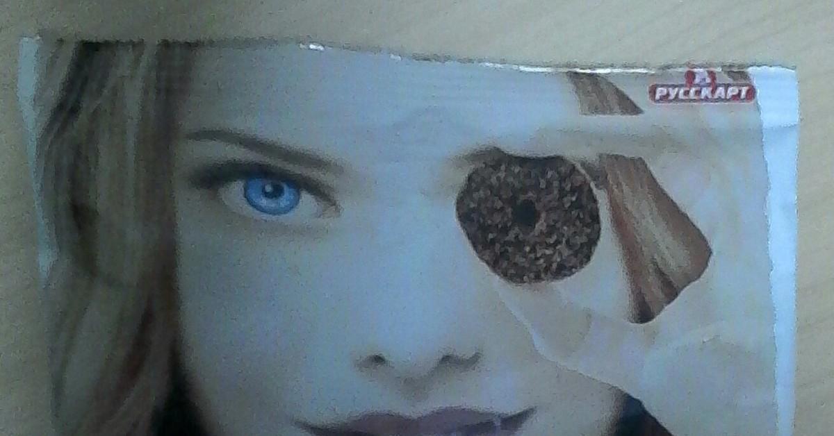 Глаз её шоколадный