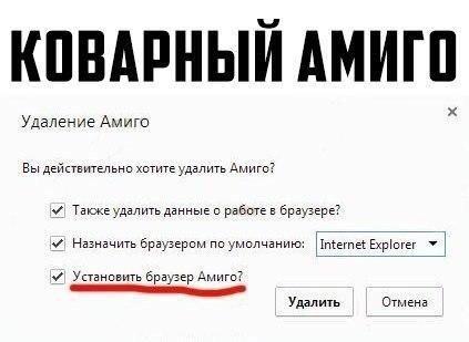 "Ход ""конем"""