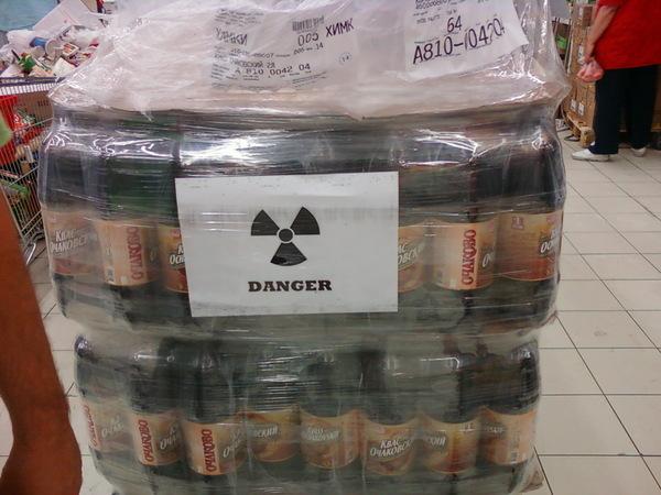 Опасность Опасность, Danger, Радиация, Квас