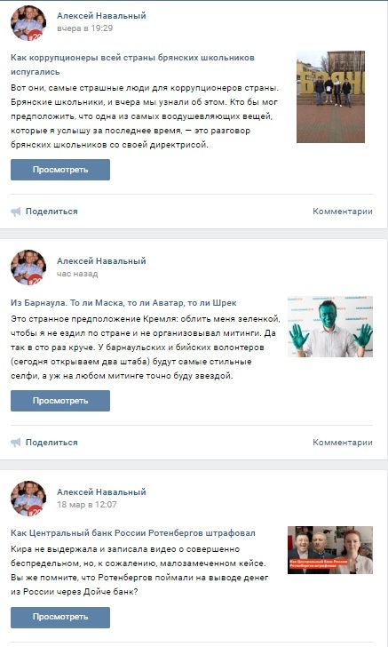 Накипело, Новальный. политика, Алексей Навальный, оппозиция, критика, Россия, молодец