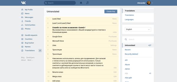 Как можно случайно стать админом ВК ВКонтакте, Ошибка, админство, случайность, моё, длиннопост