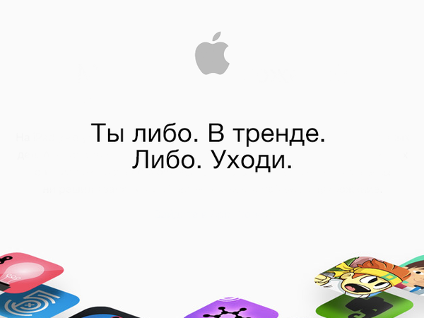 Apple экономит на переводчиках PROMT, apple, TJournal, перевод, надмозг, не мое, длиннопост