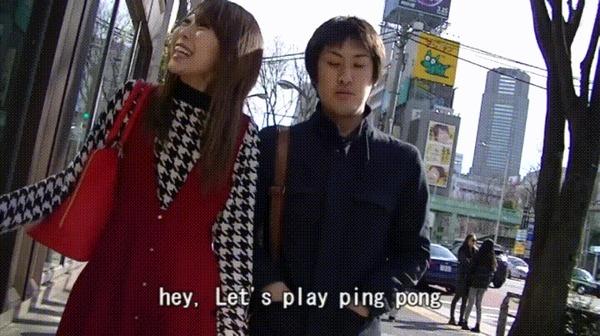 Ох уж эти азиаты