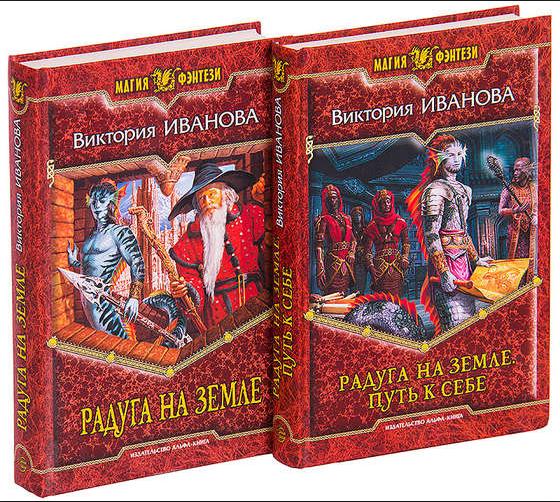 Краткий обзор книг(14) книги, обзор, обзор книг, фэнетези, фантастика, Что почитать?, длиннопост