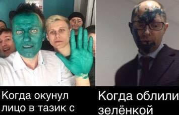 Навальный замироточил? Алексей Навальный, политика, зеленка, длиннопост