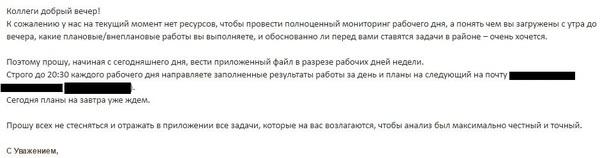 Работа в МФЦ Москва, госуслуги, мфц, работа, мечта, длиннопост