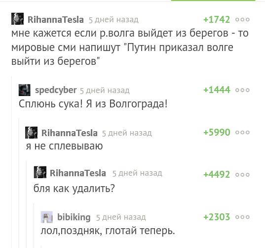 Комментарии.