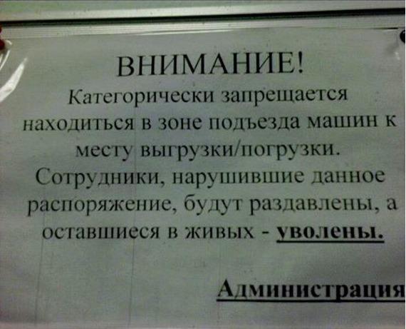 Всем просто хорошего дня и настроения...)))