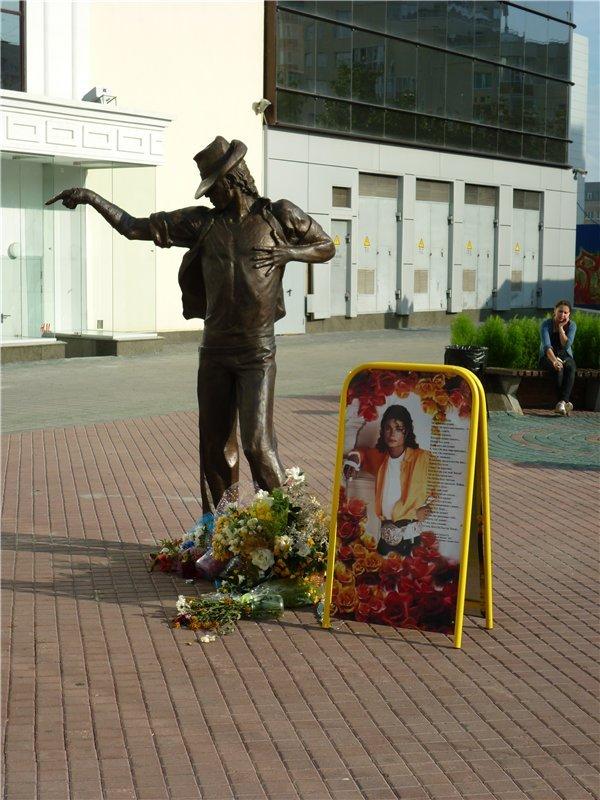 Стоит статуя на Урале... Екатеринбург, Джексон