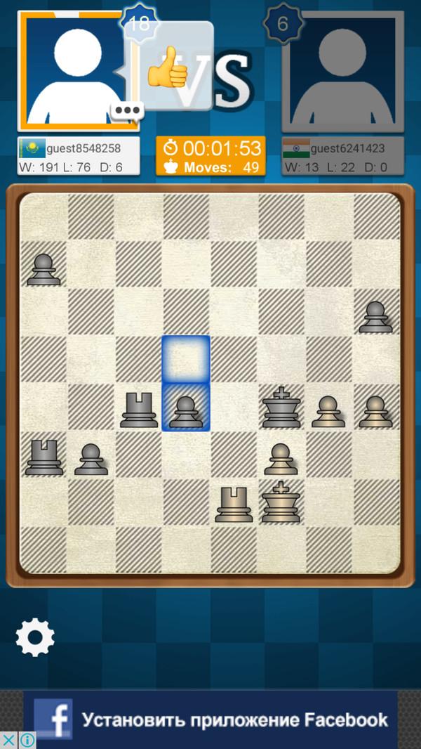 Шахматы. Когда соперник делает нужный для тебя ход Шахматы, Мат в один ход, Почти проигрыш, Сложная позиция
