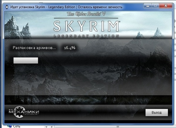 Скайрим The Elder Scrolls, это, вечность