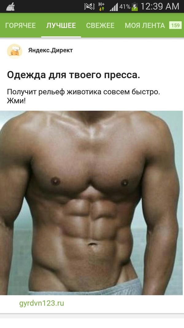 Яндекс верит в меня