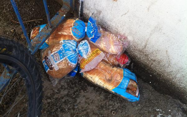 Перекрёсток, вы совсем уже? хлеб, перекресток, wtf