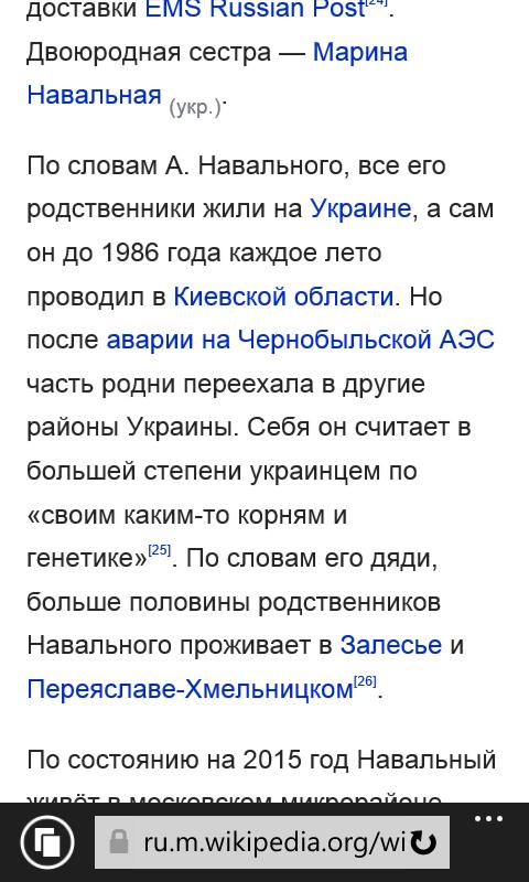 А ничего, что Навальный считает себя украинцем!? Политика, Алексей Навальный, Украина, Предательство, Россия, Либералы, Достали