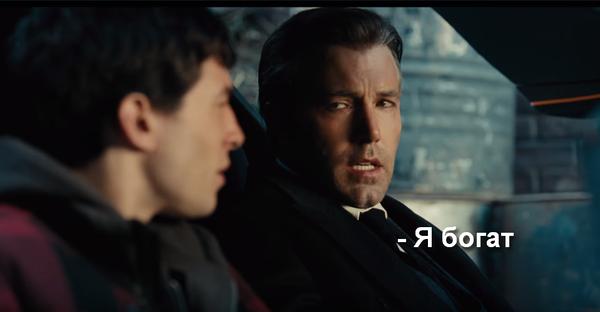 Потому что бэтмен Лига Справедливости, бэтмен, flash
