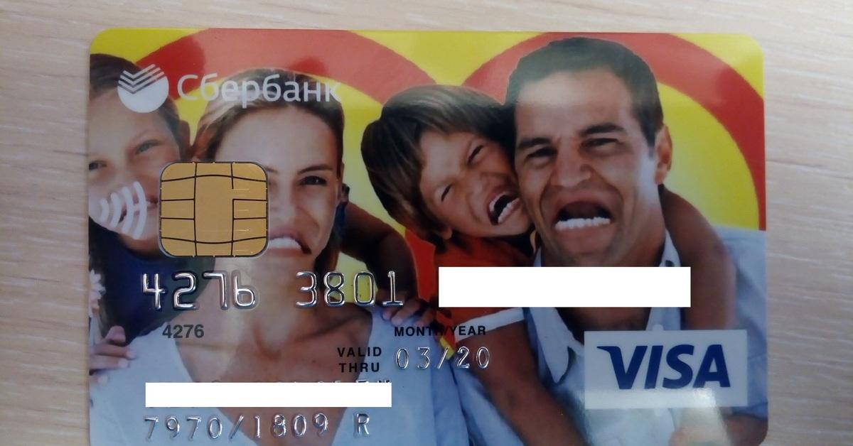 Прикольные картинки на сбербанк карты, синяя птица