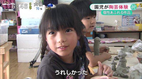 Кадр дня Фотография, Текст, Дети, Японский интернет, Twitter, Весь мир член, Длиннопост
