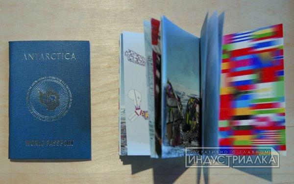 Паспорт Антарктики Антарктика, Паспорт, Гражданство
