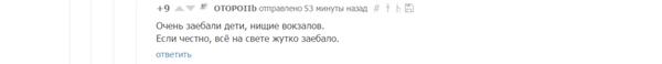 Минутка поэзии Комментарии, Комментарии на пикабу, Стихи, Siri, Русская siri