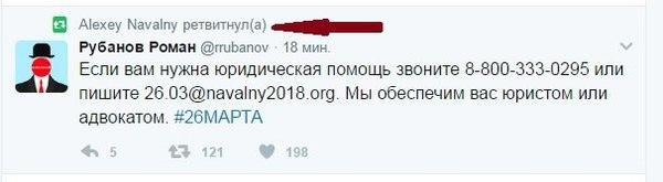 Юридическая помощь Алексей Навальный, Политика, 2000евро, ВКонтакте