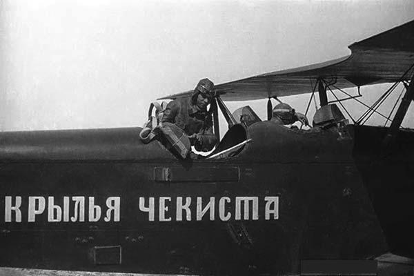 "Самолет ""Крылья чекиста"". Ташкент, 1930-е."