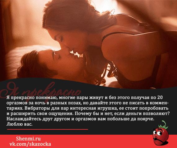 kak-rabotayut-seks-igrushki-prosmotri-porno-rolikov-s-sagalovoy
