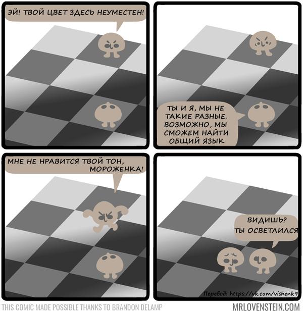 Что то общее