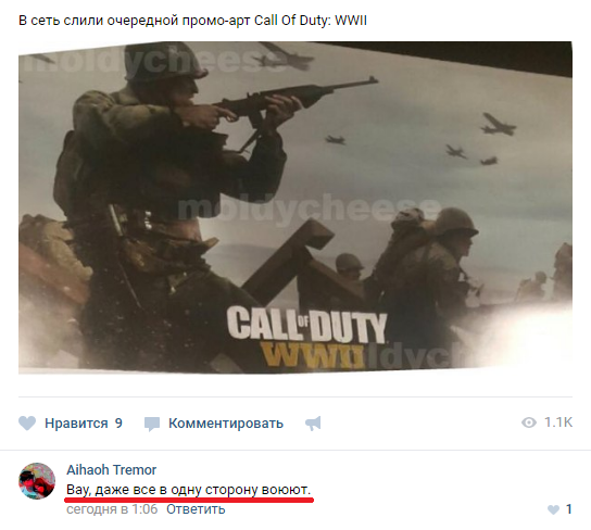 Новый Call of Duty