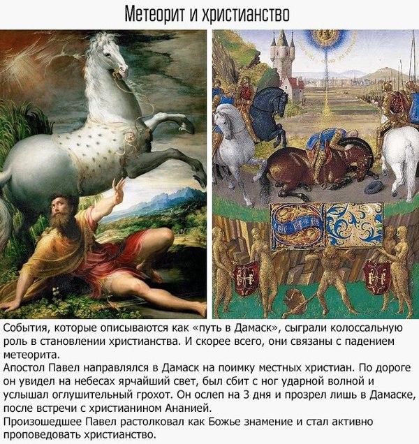 Ошибки и случайности, которые повлияли на ход истории Картинки, История, Возможно было, Длиннопост