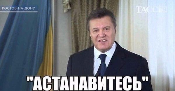 """Решение суда о спецконфискации еще $200 млн активов """"семьи"""" Януковича вступило в силу, - Луценко - Цензор.НЕТ 5592"""