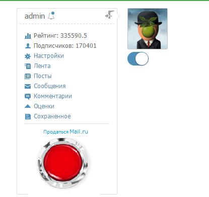 Реальный интерфейс admin'а