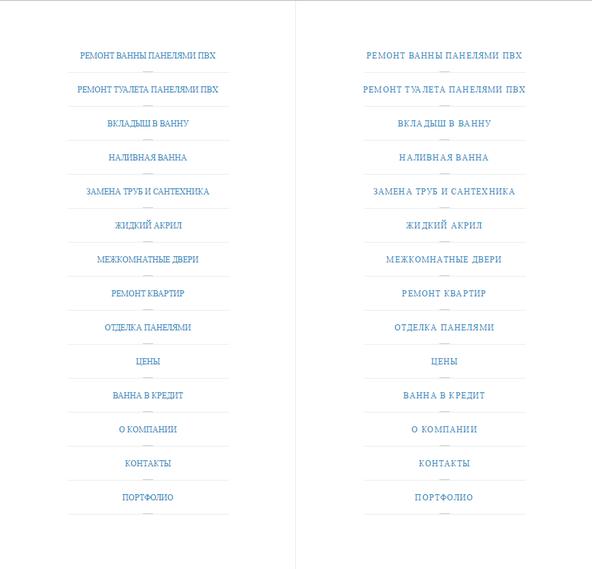 Записки начинающего дизайнера (или «поиграем с вёрсткой») Дизайн, Вёрстка веб-страниц, Верстка, Сайт, Веб-Дизайн, Длиннопост