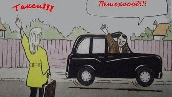 Поездки с Uber. Недоработка системы или хитрость водителей? Такси, Uber, Покатушки, Длиннопост