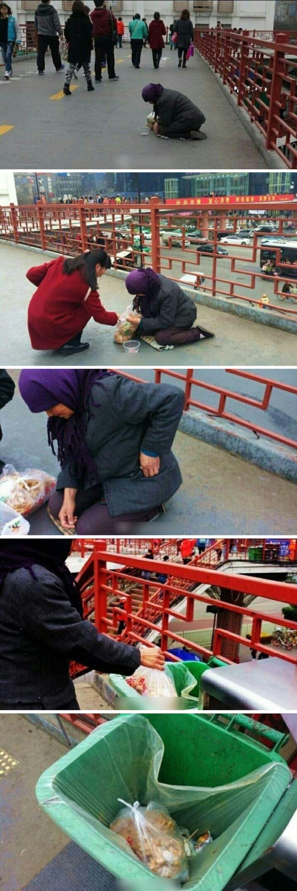 Добрая девушка помогла бабушке, просившей милостыню. Милостыня, Бедность, Доброта, Бабушка, Китайцы, Китай, Длиннопост