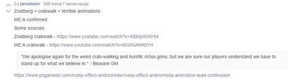 Слухи о следующей жертве CPY CPY Пираты, CPY, Пиратство, Mass Effect:Andromeda, Взлом игр, Игры, лига геймеров