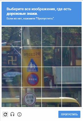 Светофор?