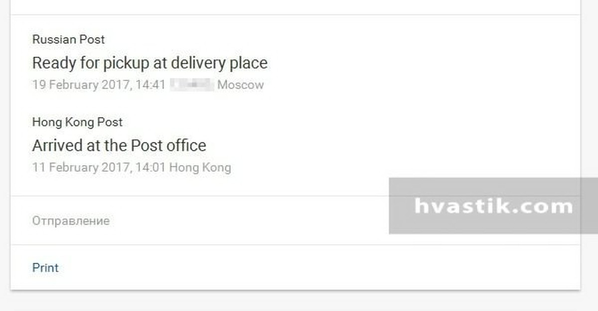 303db944cebd Всем Всем Всем! Aliexpress Server Shipping будьте осторожны! Или что ...