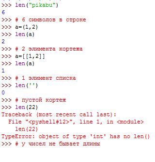 Программирование Python по моим конспектам Лекция 8.8 Питон, Языки программирования, Лекция, Длиннопост