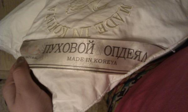 Бабушка подарила))
