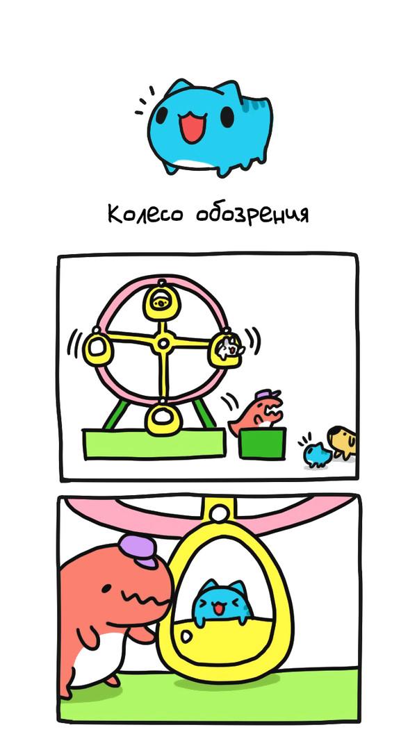 Допинг! BugCat-Capoo, бракованный кот, кот, Комиксы, колесо обозрения, динозавры, допинг, стероиды, длиннопост
