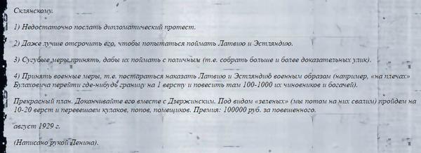 Про цитаты Ленина Ленин, Цитаты, Коммунизм, Длиннопост