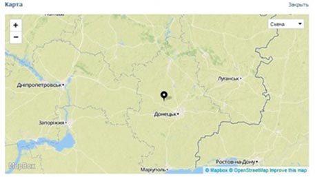 """Специалисты Bellingcat зафиксировали наличие украинского """"Бука"""" близ Донецка за два дня до крушения MH-17 политика, украина, донбасс, новороссия, ДНР, MH17, Boeing MH17, Бук, длиннопост"""