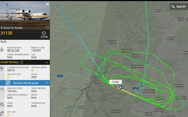 Увидел самолет... Бе-200чс, Самолет происшествие, Аэропорт