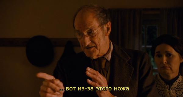 Генри стало плохо с сердцем... Раскадровка, Фильмы, Очень страшное кино, Сердце