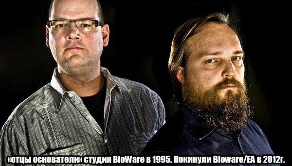 Как BioWare превратилась в Биотварь Компьютерные игры, Bioware, Толерантность, Игрострой, Гомосексуализм, Dragon age, Mass effect, Длиннопост