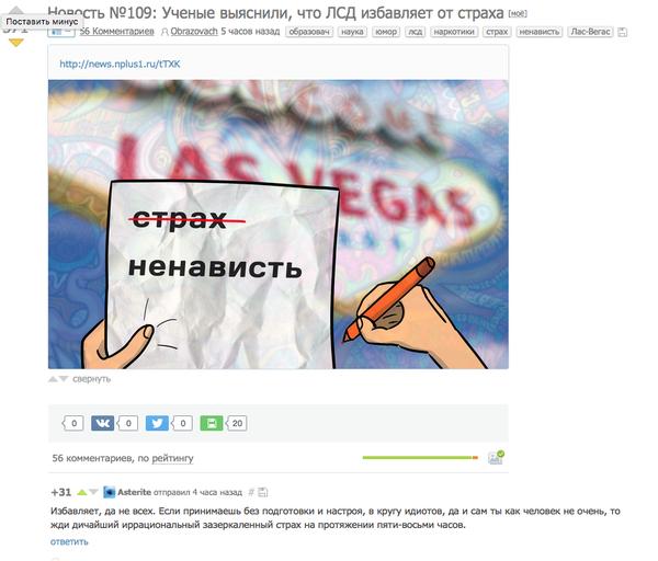 Кетамин Сайт Астрахань курительные смеси купить в уфе
